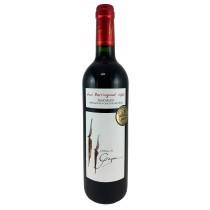 法國 馬第宏AOC 蓋永酒莊 杜巴哈克尊爵紅酒2010